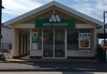 モスバーガーたつの店