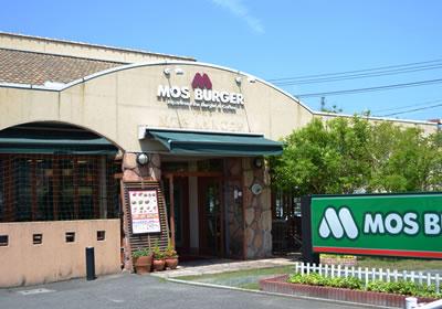 モスバーガーコープ西大寺店
