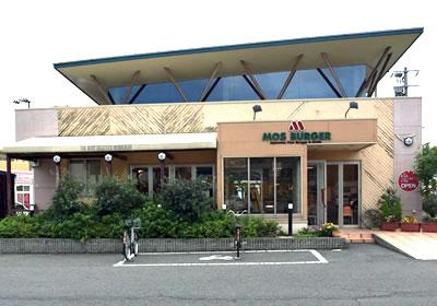 モスバーガー倉敷児島店