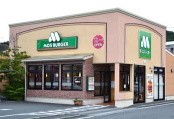モスバーガー岡山京山店
