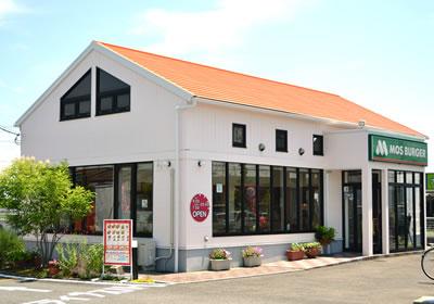 モスバーガー岡山江崎店