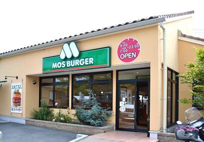 モスバーガー東岡山店